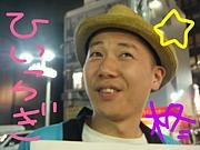 ◎東京NSC16期生 柊◎