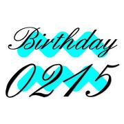 2月15日生まれ