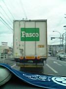 パスコ2006年入社(*´∀`人)
