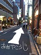 姉小路〜木屋町to河原町〜