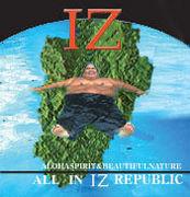 hawaiizu (ハワイズ)共和国