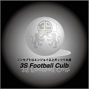 3S(スリーエス)