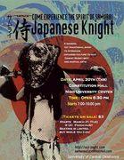 Japanese Knight 2006 Forever