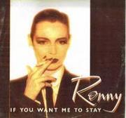 RONNY / ロニー