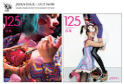 125 magazine