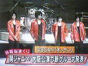 若いのにOSSAN!!!!