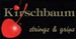 キルシュバウム(kirschbaum)