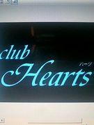 仙台club Hearts(クラブハーツ)
