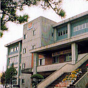 鶴岡市立鶴岡第三中学校