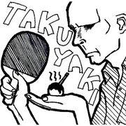 韮中卓球部OB会