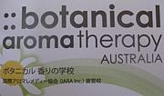 ::botanical aromatherapy