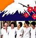 トンペン集合!Stand by 富士山