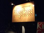 カフェダイニング KINGS CROSS