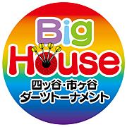 BIG HOUSEダーツトーナメント