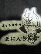 閣下@絆分隊