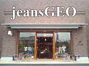 jeans GEO