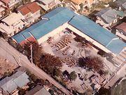 国分寺 青い鳥幼稚園