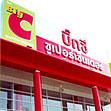 Big C タイ・スーパーマーケット