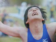 『マラソン』