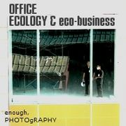 ECO OFFICE eco business