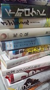 柏や松戸や船橋de読書