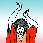 正ちゃんダンス