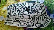 Hana☆Tamaフェスティバル