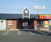 すき家 5号小樽朝里店