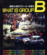 What is Group B & Group 4?