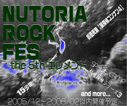 NUTORIA ROCK FES