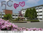 5C<キヨシ⇒ツダ組>