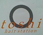 hair station toshi
