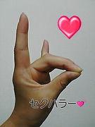 3-8 〜真理子の部屋〜