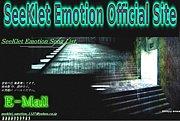 テクノ 「SeeKlet Emotion」