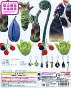 山菜ストラップ