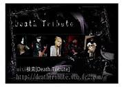 †Death Tribute†