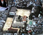洛東中学校S56年卒業生限定