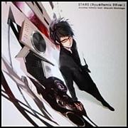 STARS (Ryu☆Remix RRver.)