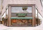 Starbucks@PARCO SAPPORO