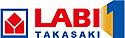 LABI1 高崎