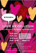 LOVE REVOLUTION(ラブレボ)