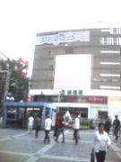 love新宿love