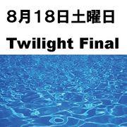 Twilight・・・
