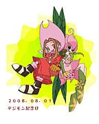 ☆8月1日初代デジモン記念日☆