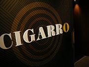 香港Madera&Cigarro