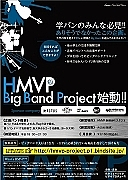 HMVP Big Band Project
