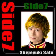 SIDE7