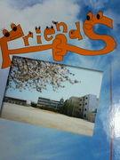 柏市立西原中学校 2003年卒