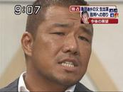 亀田親父vsやくみつる