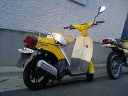 旧原付バイク 旧車よ旧車!